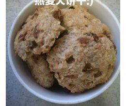 燕麦大饼干:)的做法