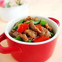 青椒炒鸭肉