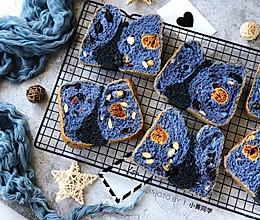 浪漫星空面包#挚爱烘焙·你就是MOF#的做法