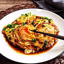 #憋在家里吃什么#你拥有的食材,做你会爱上的美味~红烧荷包蛋