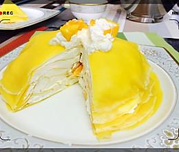 芒果千层就是这么简单班戟皮电饼版的做法