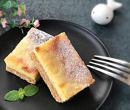 下午茶 饭后甜点-炼奶柠檬块#跨界烤箱 探索味来#的做法