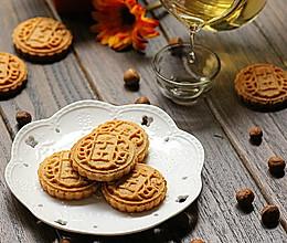 巴旦木香酥饼的做法