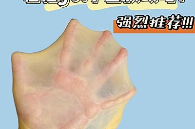 手揉、厨师机揉面手套膜速成法‼️就这么简单