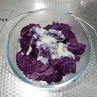 棉花糖紫薯仙豆糕#网红美食我来做#的做法图解2