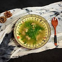 #精品菜谱挑战赛#苦苣肉丸汤