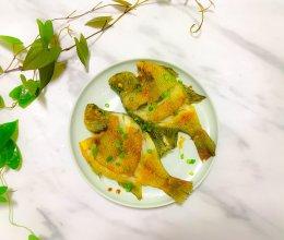 #秋天怎么吃#香煎太阳鱼的做法
