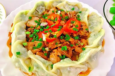 豉汁排骨蒸韭菜饺