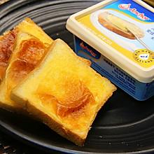 安佳岩烧面包