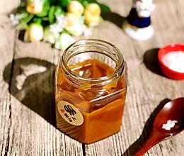 秋天来贴膘-焦糖奶油酱的做法