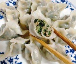 京味荠菜饺子的做法