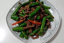 大喜大牛肉粉试用之——杭椒牛柳的做法