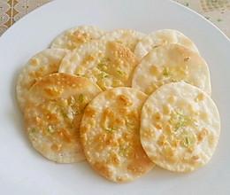 饺子皮芝士脆片的做法