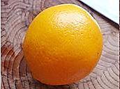 橙碗蒸蛋的做法<!-- 图解1 -->