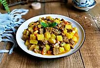 #精品菜谱挑战赛#土豆咖喱烩牛肉的做法