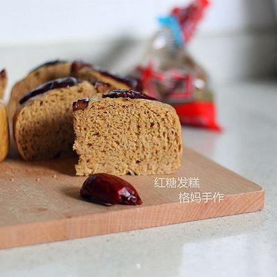 快手早餐----红糖发糕