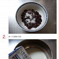 红豆雪糕的做法图解2
