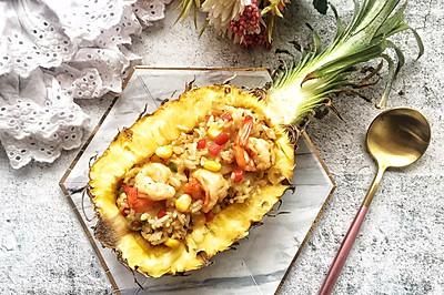 芝士菠萝饭