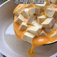 西红柿鸡蛋豆腐的做法图解4