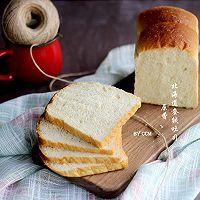 北海道低糖麦麸吐司#有颜值的实力派#