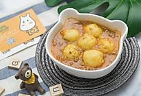 牛柳土豆圆子的做法