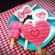 高颜值~草莓酸奶冰糕