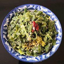 蒸菜---蒜香蒸芹叶