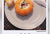 椰香南瓜盅的做法