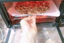 自制无添加核桃黑芝麻酱的做法