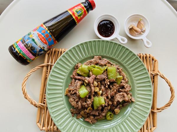 米饭遭殃了!超下饭的香辣蚝鲜尖椒牛柳的做法