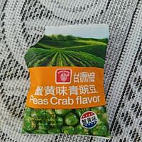 蟹黄豆金针菇黑米小米粥的做法图解4
