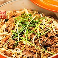 【曼步厨房】沙茶牛肉煲的做法图解11