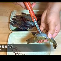 私味食光[百里香芝士焗虾]第十集的做法图解3