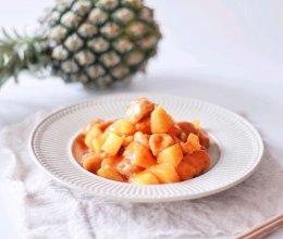 【一食呓语】菠萝咕咾肉的做法