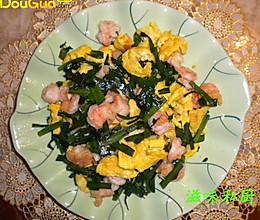 虾球韭菜炒蛋的做法
