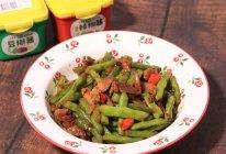 #一勺葱伴侣,成就招牌美味#下饭神器五花肉炒四季豆的做法