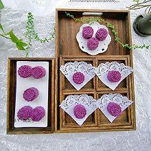 紫薯燕麦月饼