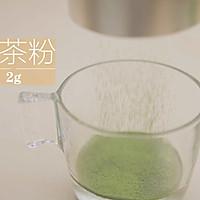抹茶的3+3种有爱吃法「厨娘物语」的做法图解30