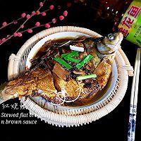 红烧鳊鱼#金龙鱼营养强化维生素A  新派菜油#的做法图解8