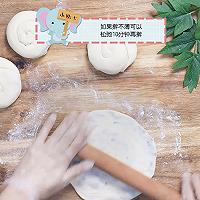 【葱油煎饼】成本低,味道好,易上手,还健康!的做法图解9
