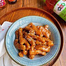 #名厨汁味,圆中秋美味#糖醋里脊