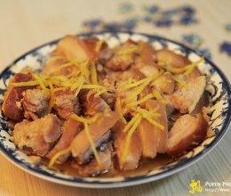 梅香咸鱼蒸五花肉的做法