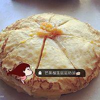 榴莲芒果千层蛋糕的做法图解1