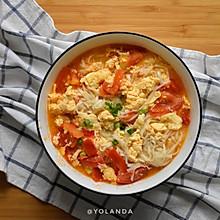 番茄鸡蛋面 超快食谱