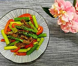 #餐桌上的春日限定#清新小炒芦笋牛肉的做法