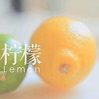 柠檬薏米水「厨娘物语」的做法图解6