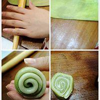 #九阳食尚学院#香甜抹茶酥的做法图解9