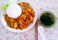 咖喱土豆胡萝卜饭,一个字香!的做法
