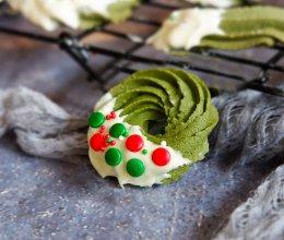 圣诞花环曲奇#令人羡慕的圣诞大餐#的做法