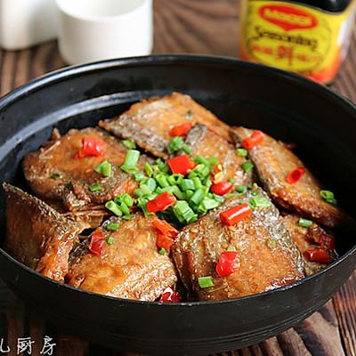 泡椒干锅带鱼